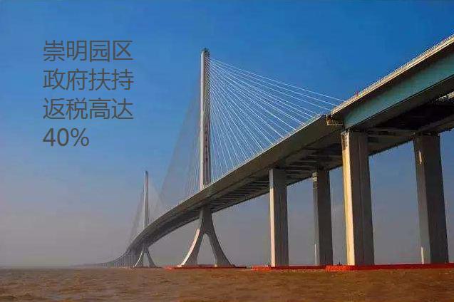 上海奉贤注册有限合伙公司条件及费用