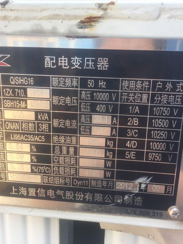 礹/&�-a:+�_沭阳县干式变压器回收合作共赢