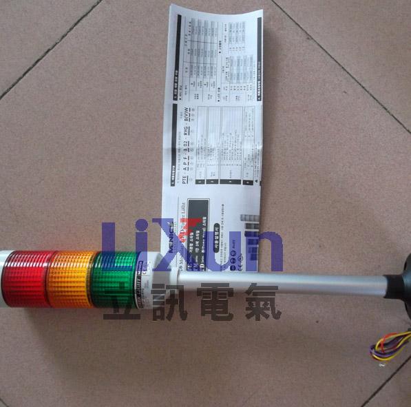 △大电流及容量: 1a,50va△接线方式: 直接附线△输出: spst磁敏开关