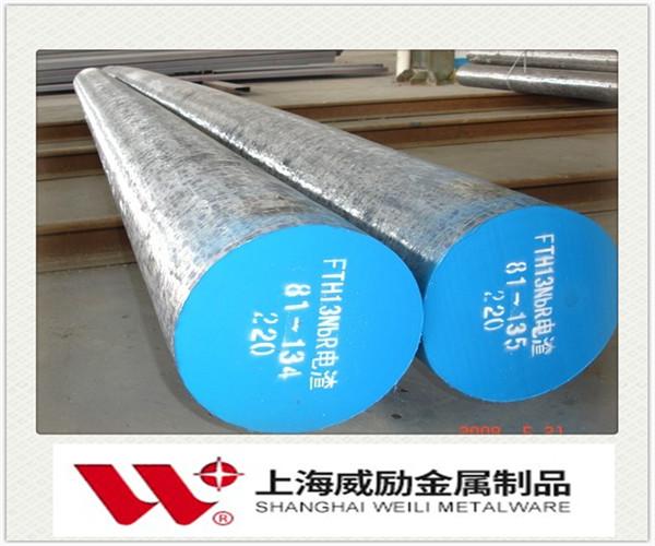 南长SKH58高速工具钢热处理