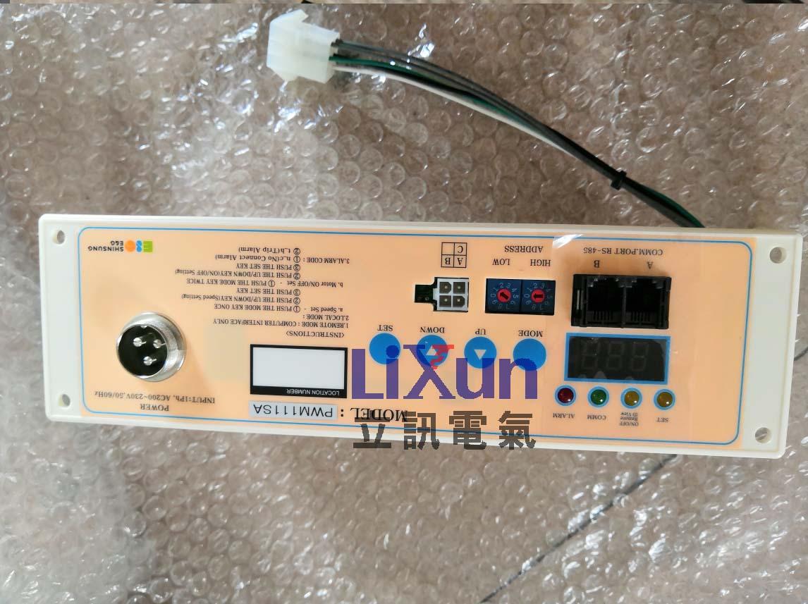 电源开关就是用通过电路控制开关管进行高速的道通与截止.