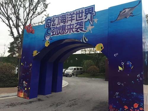 临泉县哪里有海狮表演出租