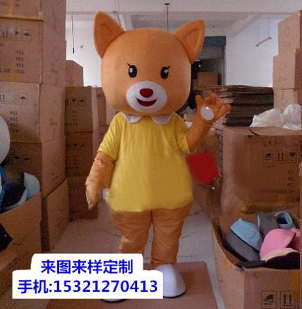 福建福州卡通人偶服装制作定做,节庆毛绒玩具花色全
