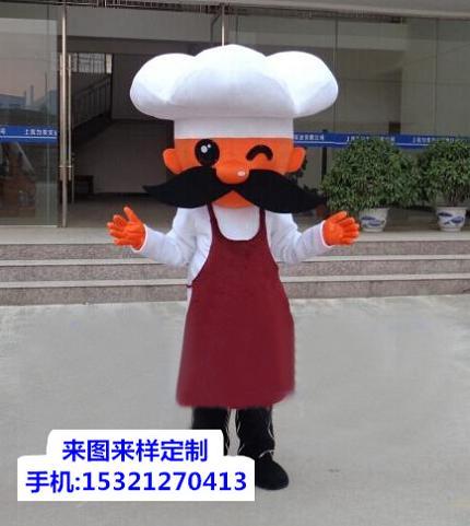 天津卡通人偶服装定做厂家,聚会毛绒娃娃设计