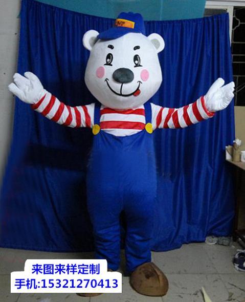 河北石家庄哪里有定做卡通人偶服装的,幼教毛绒娃娃生产