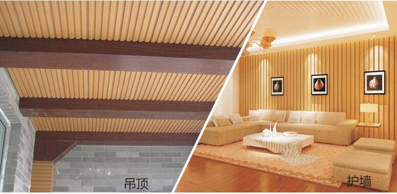 竹纤维天花吊顶效果图