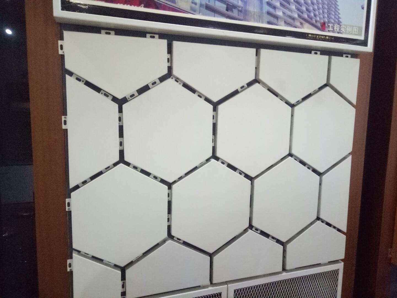 灰色铝扣板材质贴图