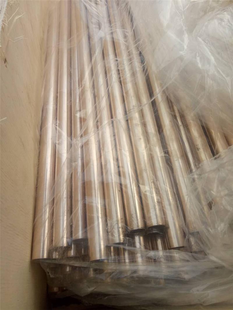 钛铜相�_cu70-ni30铜镍管什么价格