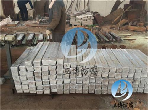 生产销售基地保定镁阳极生产销售基地