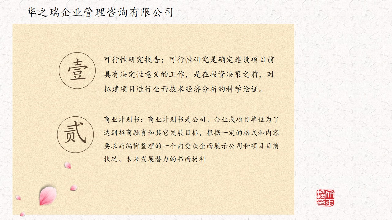 铜川宜君县哪有会做投标书的地方-撰写物业标