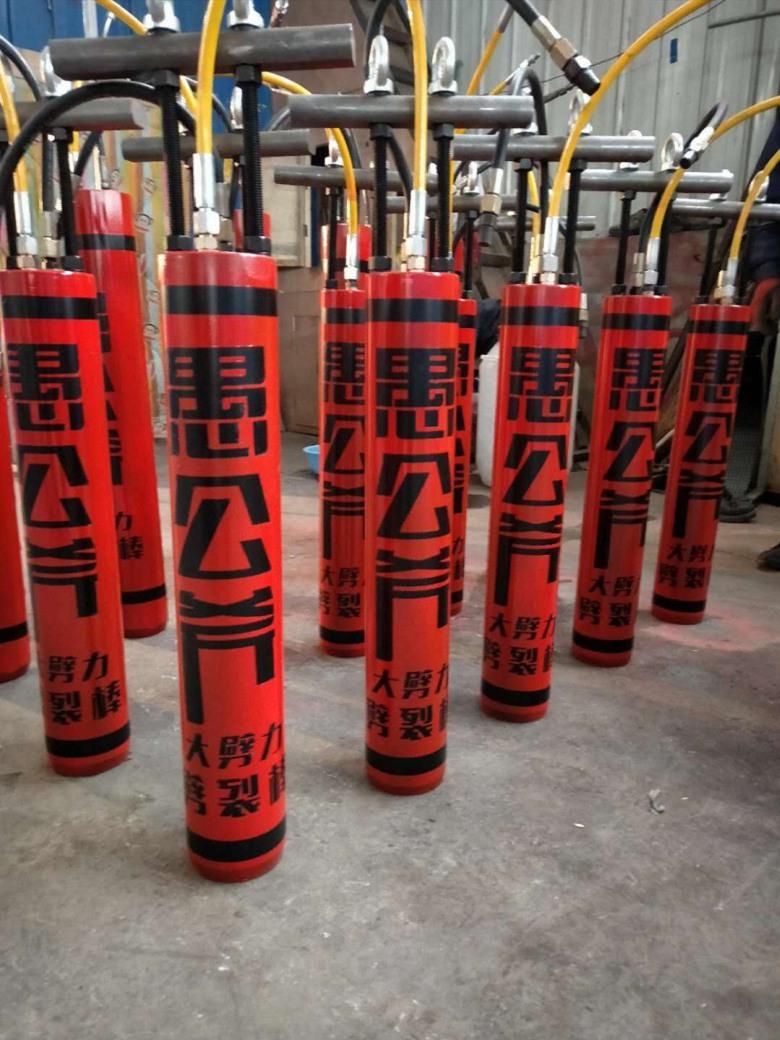 皇瑟网站要不用下载播改fj9�_湘潭湘乡花岗岩矿火焰切割机方案选取