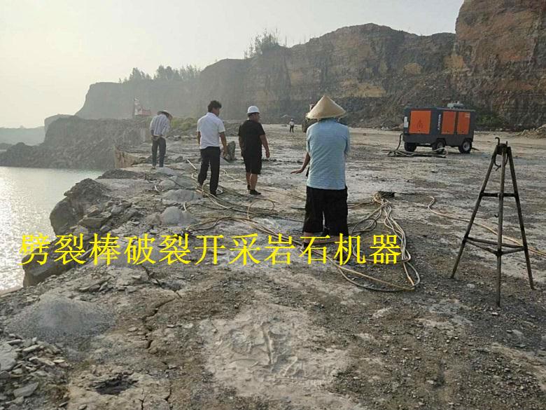 和田开剜基石采石器裂石棒儿子设备厂家供应