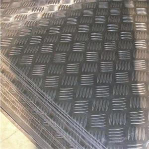 热轧铝板,压花铝板,铝棒,防滑铝板,防锈铝板铝板,铝卷板,花纹铝板,505