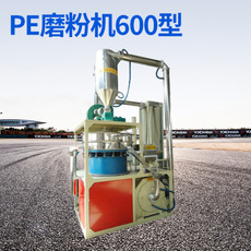 赣州磨盘式塑料磨粉机i新一代设备/厂家直销