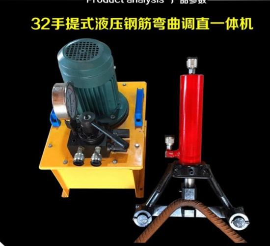 四川内江25手提钢筋弯曲机折弯机