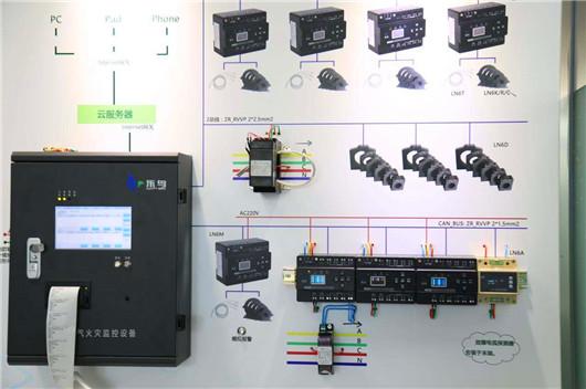 泰州智能电气火灾报警系统组合式电气火灾探测器生产厂家