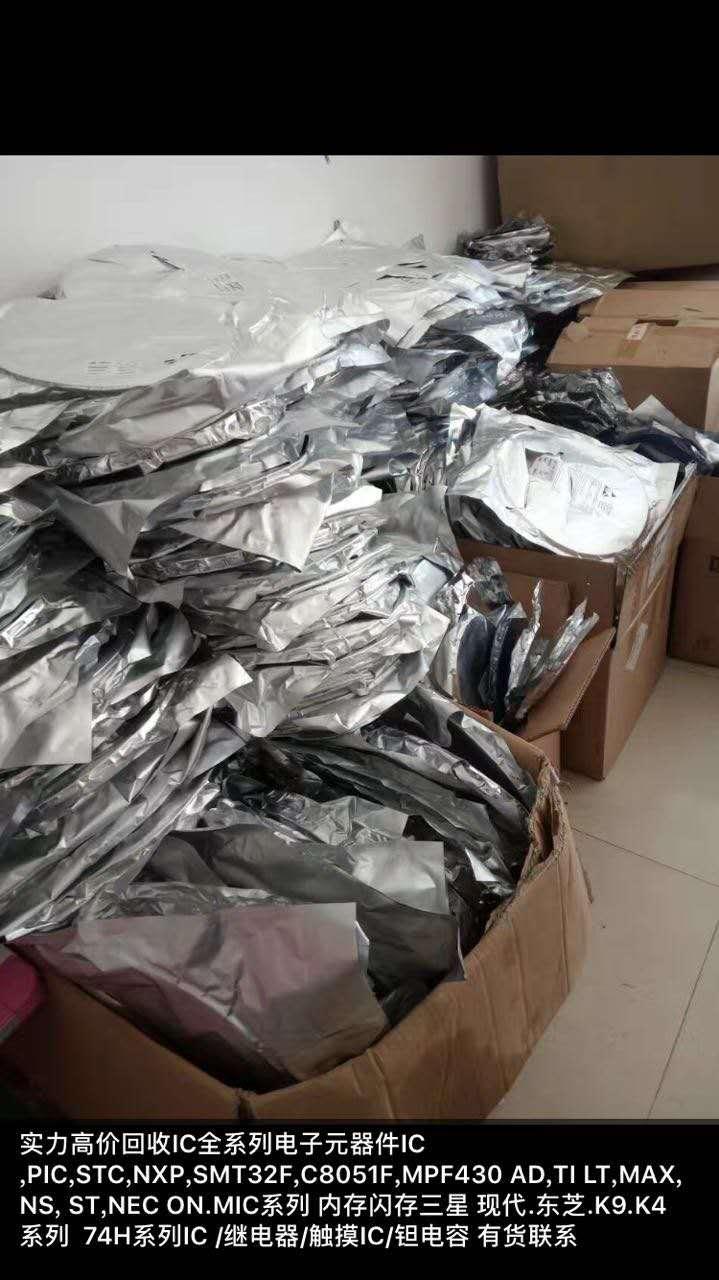广东方中地脊市电儿子元件回收电儿子设备回收标价包你满意