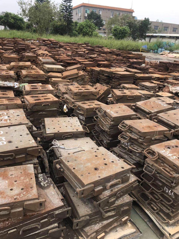 广州天河轨道回收公司实时报价