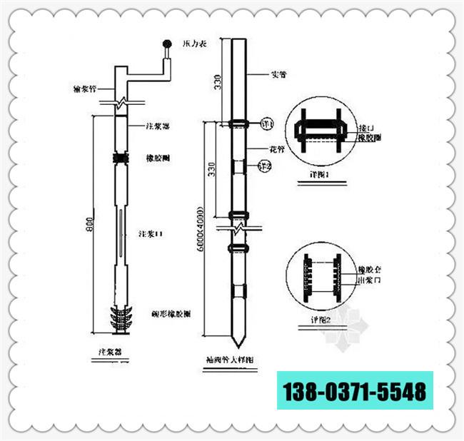 (4)泵注压力通过试验确定,参考施工图设计暂定为注入油泵压力为0.