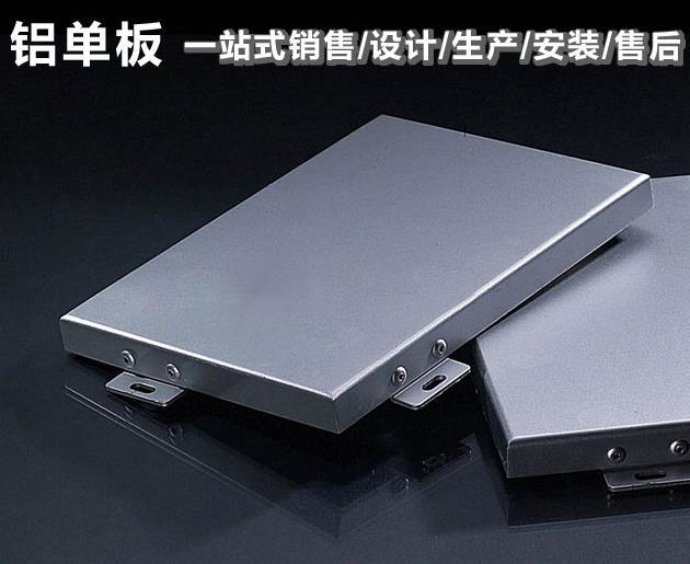 亚洲色囹/?y/?y?$9.???dyb(:fi_塔城地区3.0毫米铝单板市场报价