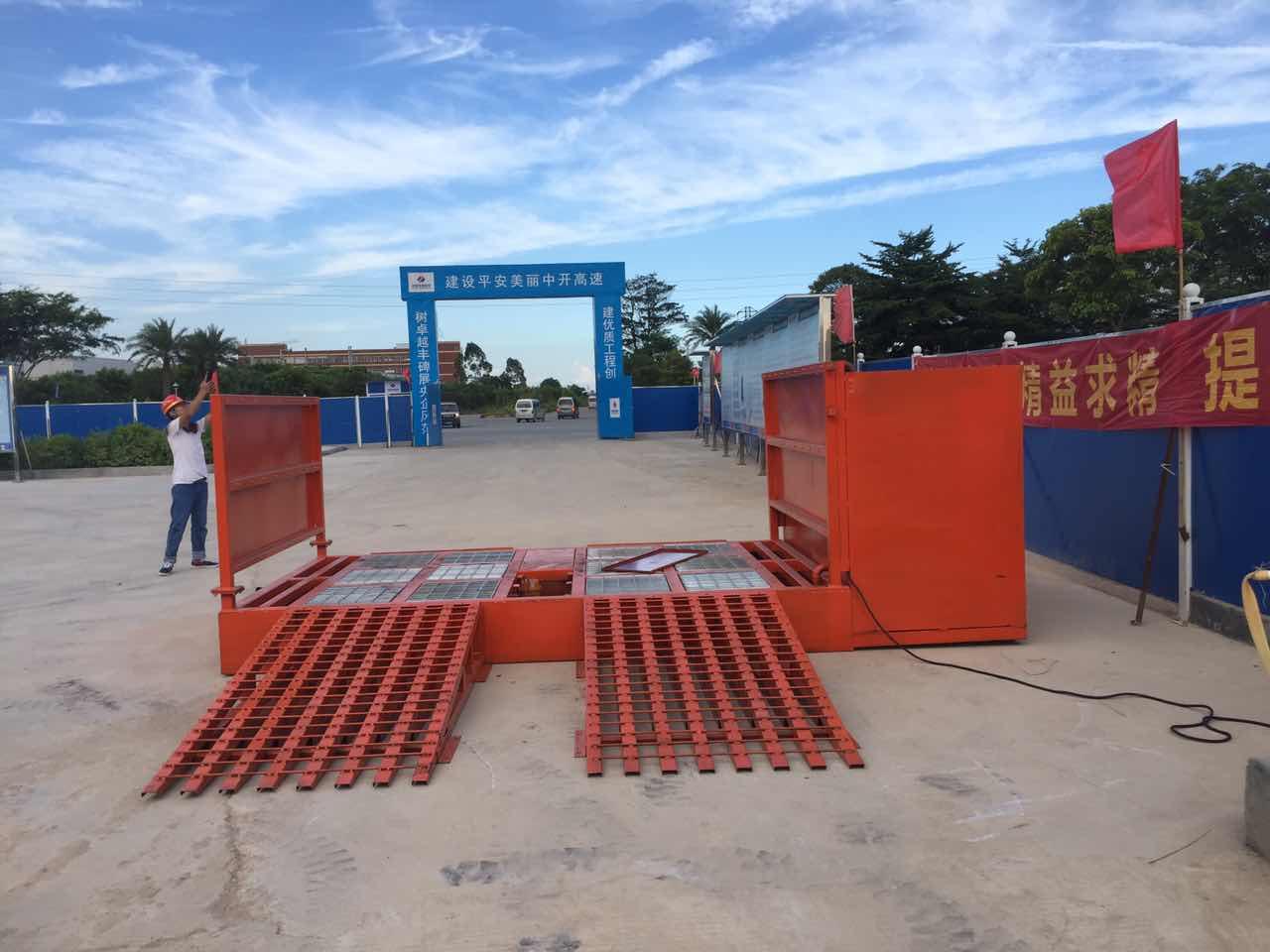 東海工程滾輪洗車台怎麽使用