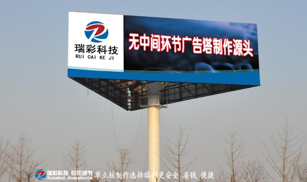 赣州高炮广告牌制作施工厂家
