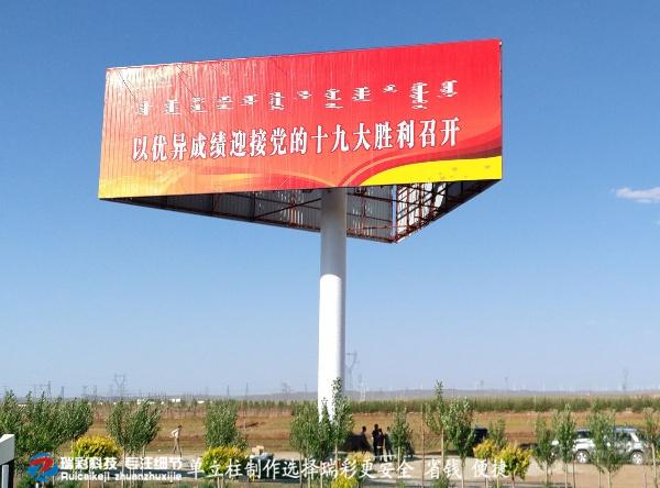 菏泽单立柱制作厂家-菏泽塔制作公司