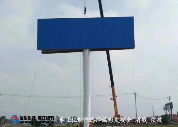 单立柱广告牌钢结构和实效果不同可分为,双面单立柱和三面单立柱.
