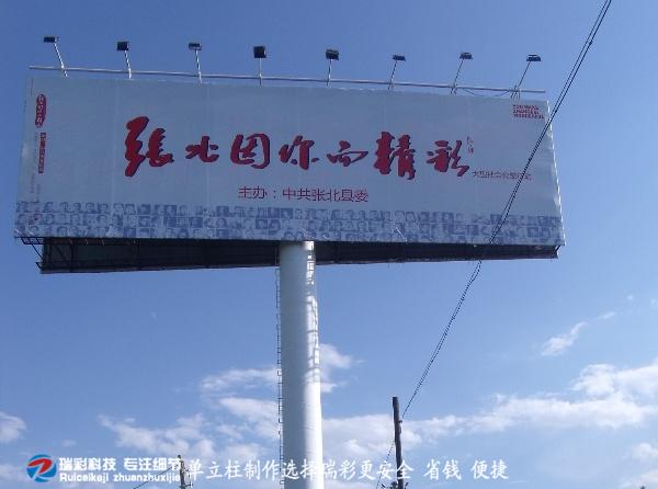合阳县单立柱制作厂家