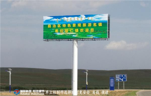芮城县单立柱制作厂家
