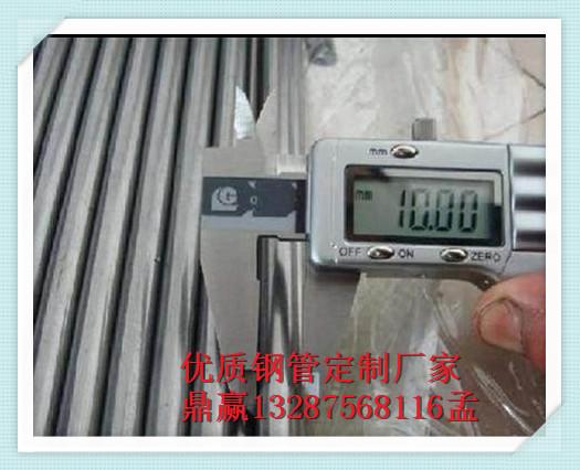 合金管合金无缝钢管厂家20crmo/35crmo/42crmo现货