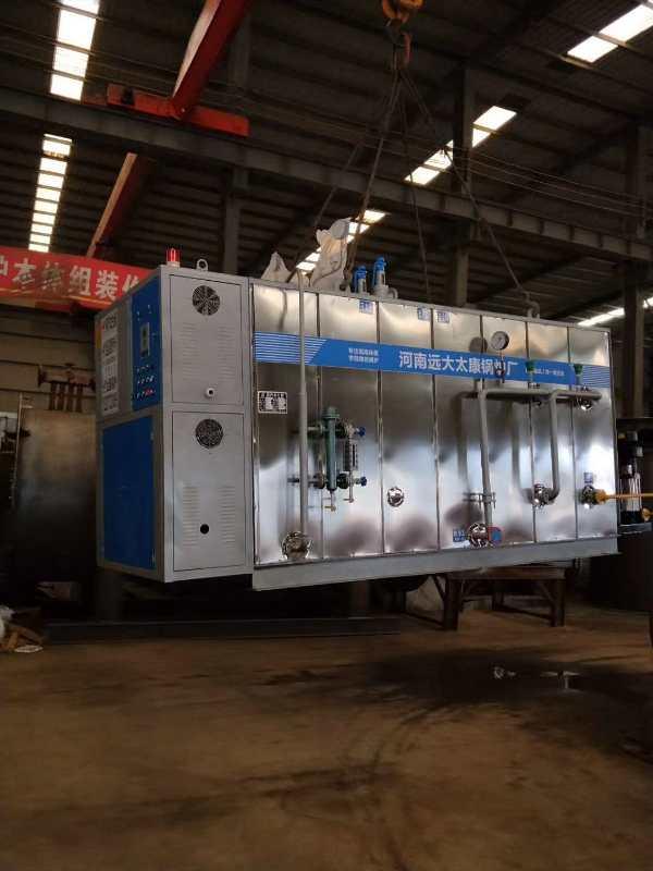 4吨电磁蒸汽发生器价格