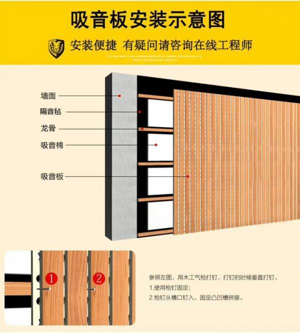 七台河市生态木方通吊顶博山淄博悦丰陶瓷厂销售部图片