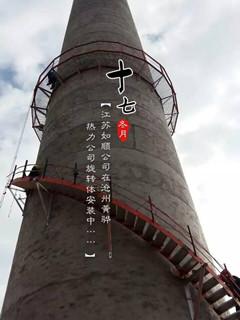 赣州砖烟囱拆除公司多少钱