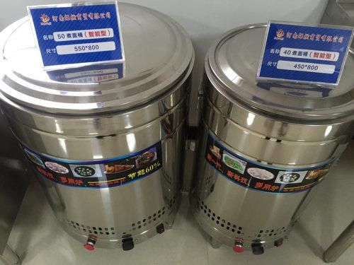 环保燃料流动大锅灶优惠促销厂家