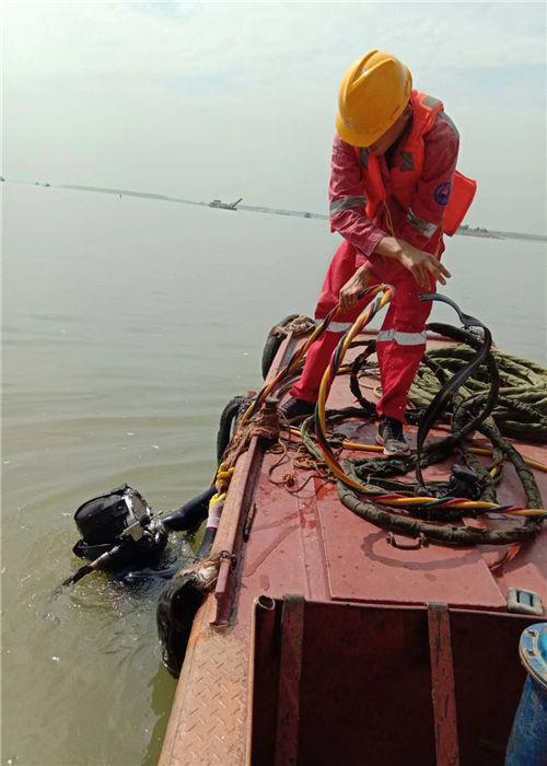 铜陵市潜水焊接公司——潜水施工联系