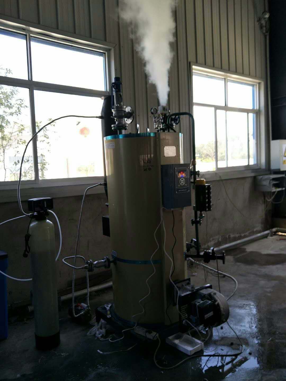 湖南烫平机燃气蒸汽发生器新款报价