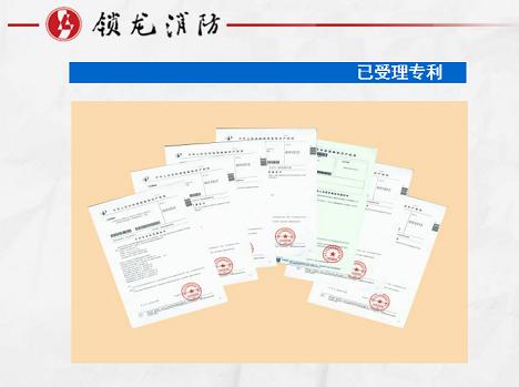 广西防城港高倍数泡沫灭火剂操作指南