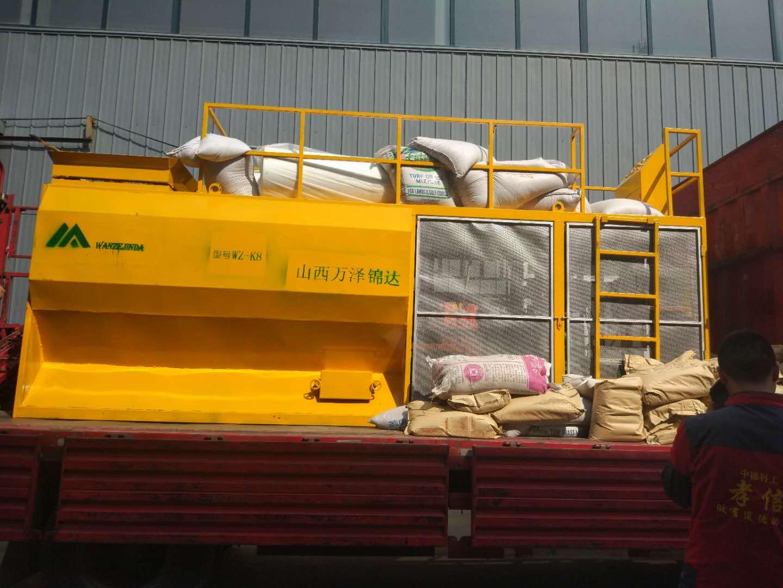 湖北黃石安裝調試草籽噴播機小型液壓哪里有賣