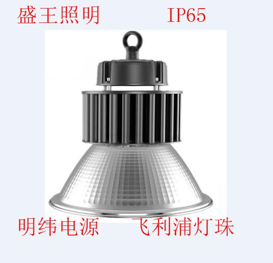 LED工矿灯PD-GN8603A PD-GN8603A