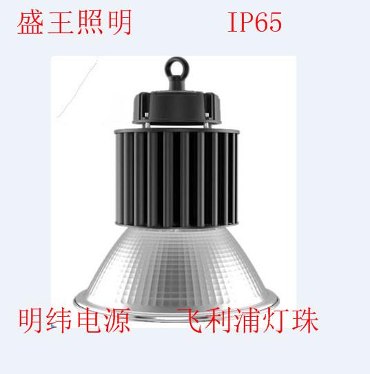 LED工矿灯GKT系列