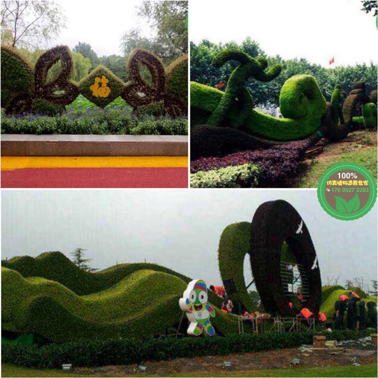 沙坪坝立体花坛绿雕造景订购价格图片