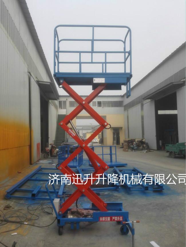 铝合金移动式液压升降机,折臂移动式液压升降机,套缸移动式液压升降机图片