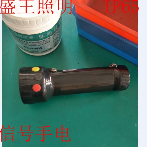 TMN1404多功能固态强光信号灯