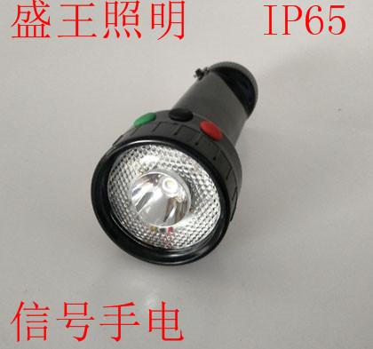 LED信号灯EBT001(B)