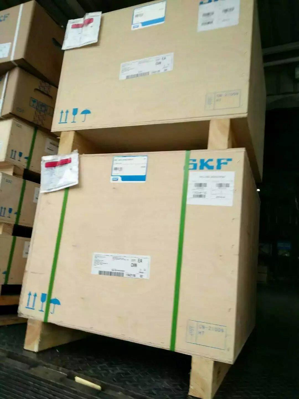 亚博:山南C71922DB/P7轴承总代理一站式发货