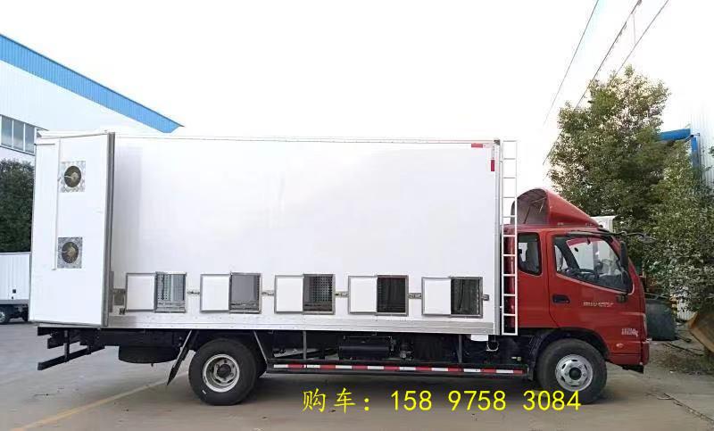 4米2拉猪车2层笼设计图