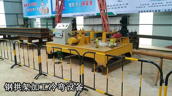 邛崃36uU型钢弯曲机加工效果