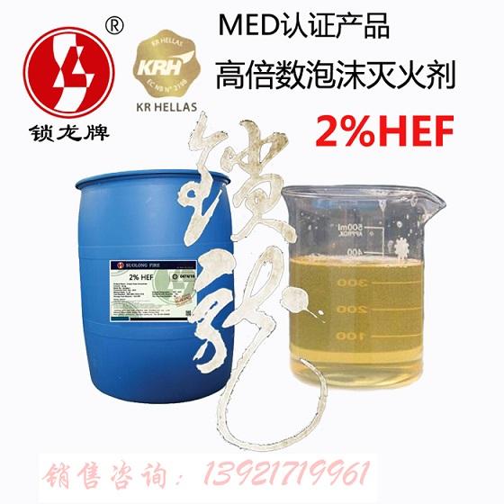 高压泡沫罐是什么原理