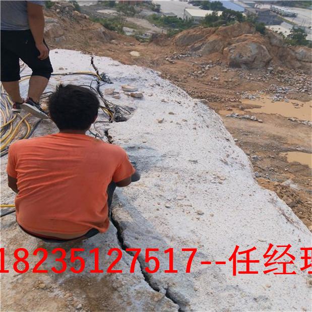 丹東天然石材開挖巖石破裂機每天多少方